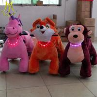 Buy cheap Hansel   coin operated horse ride moving animals battery operated plush animals from wholesalers