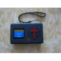 Buy cheap 2GB 4GB Portable FM OLED Screen music MP3 Display / rocket players creatively from wholesalers
