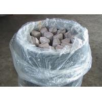 Buy cheap High Purity Sodium Metal Ingots / Liquid Cas 7440-23-5 Formula Na For Organic Synthesis from wholesalers