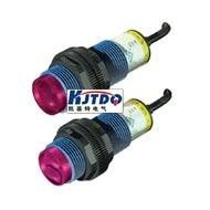 Buy cheap Metal cylinderical photoelectric sensor M30 series from wholesalers