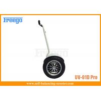 Buy cheap CE FCC ROHS 2 Wheel Electric Stand Up Scooter E Scooters Speed Control 800W from wholesalers