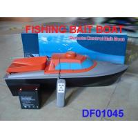 Buy cheap Radio Control Bait Boat (R/C Fishing Bait Boat) from wholesalers