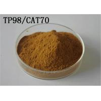 Buy cheap Cosmetics Green Tea Extract Polyphenols 98 Catechines 75 Liver Protection from wholesalers