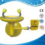 Buy cheap SH759C-Wall mounted eye wash ANSI from wholesalers