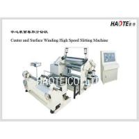 Buy cheap Center and Surface Winding High Speed Slitting Machine from wholesalers