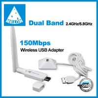Buy cheap Dual band 2.4GHZ /5.8GHz wifi usb adapter omni 6dbi antenna,RT5572 chipset from wholesalers