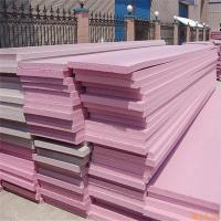 Buy cheap XPS foam board / Extruded Polystyrene Foam thermal insulation Board from wholesalers