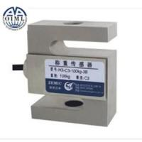 Buy cheap Load Cell (H3) from wholesalers