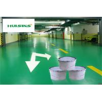 Buy cheap Industrial  Floor Antislip Self- Leveling Polyurethane Floor Coating Water- Based Concrete from wholesalers