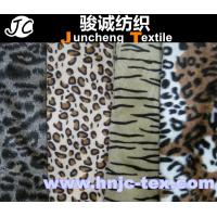China printed plush velboa fabric printed knitted fleece fabric animal pictures print fabric on sale
