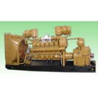 Buy cheap Dual fuel generator (400KW,voltage:400/230V,cylinder:6L, weight:4760kg) made in china from wholesalers