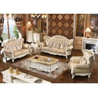 Buy cheap latest sofa design living room luxury sofa from wholesalers