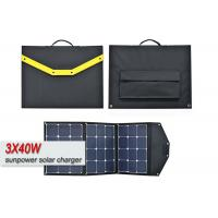 Buy cheap Portable Solar Powered Battery Charger, Foldable Solar Panel Charger For Smartphones from wholesalers