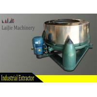 Buy cheap 70KG Industrial Hydro Extractor Machine Dewater Machine With Cover / Inverter from wholesalers
