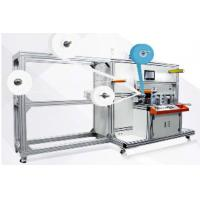 Wholesale Fully Automatic KN95 Face Mask Making Machine Easy Operated With High Cost Performance from china suppliers