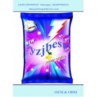 Buy cheap smelling detergent powder/washing powder/antibacterial spray cleaner from wholesalers