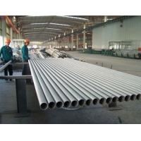 Buy cheap Nickel Alloy Pipe from wholesalers