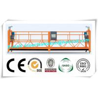 ZLP500 Powered Suspended Platform Structural For Lifting People Manufactures