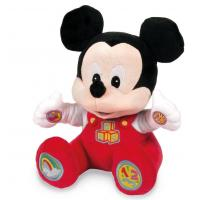 Buy cheap Disney Mickey Mouse Baby Mickey Talking Soft Toy 30cm from wholesalers