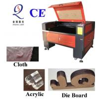 Buy cheap wood laser beam cutting machine from wholesalers