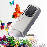 Wholesale nr145 d65 light source colorimeter color analysis equipment portable colorimeter with 8mm aperture PC software from china suppliers