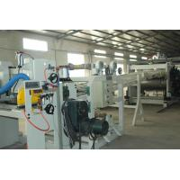 Buy cheap Industrial Plastic Sheet Making Machine , Roof Sheet Manufacturing Machine Plant from wholesalers