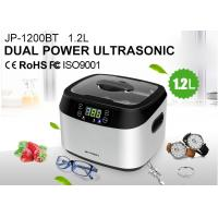 Automatic Diamond Silver Gold jewelry ultrasonic cleaner Digital Timer 0.75L Manufactures
