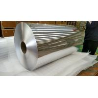 Wholesale Food Container Aluminum Foil 8011 With Strong Mechanical Properties from china suppliers