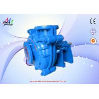 Buy cheap Small Centrifugal Solid Heavy Duty Hydraulic Pump For Mine Dewatering Abrasion Resistant from wholesalers