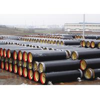 Wholesale Polyurethane Coating Di K9 Pipe External Zinc Bitument Coating Long Life Time from china suppliers