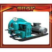 Buy cheap slurry pump price list from wholesalers