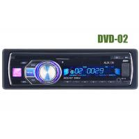 Buy cheap Car Audio DVD 02 Car Player, USB&SD/MMC Card, DVD/VCD/CD/MP4/MP3/WMA Compatible, Car CD Player from wholesalers