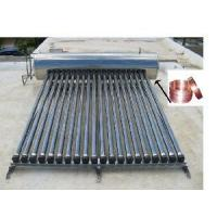 Buy cheap Solar Water Heater With Copper Coil Heat Exchanger from wholesalers
