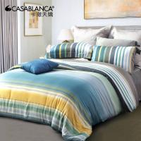 Buy cheap Soft Elegant Cool Tencel Summer Duvet Insert Quilt  , Bed Comforter Sets from wholesalers