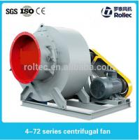 Buy cheap Industrial mechanical suction centrifugal blower fan of China from wholesalers