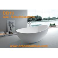 Buy cheap Soaking bathtub from wholesalers