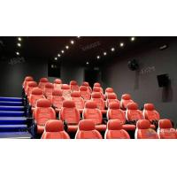 Buy cheap Fantastic Truck Electric System 5D Movie Theater With Metal Flat Screen from wholesalers