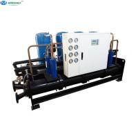 Buy cheap Open Type 60HP Water Cooled Chiller Industrial Water Chiller Cooling Unit for Plastic Industry from wholesalers