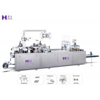 25-45 Pcs / Min Blister Card Packaging Machine , 0.6Mpa Battery Heat Sealing Machine Manufactures