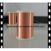 Buy cheap Stranded Enameled Copper Magnet Wire from wholesalers