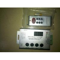Buy cheap 3 / 4 Channels DMX512 Constant Current LED Driver Master Controller from wholesalers