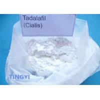 Buy cheap Work Fast And Last Long Time Safe Male Sexual Enhancement Drug Tadalafil (Cialis) CAS: 171596-29-5 from wholesalers