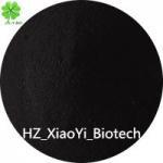 Buy cheap Zinc Humic acid from wholesalers