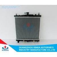 Buy cheap High Efficient Nissan Radiator / Aluminium Radiators For Classic Cars Of Nissan Micra'02 - K12 AT from wholesalers