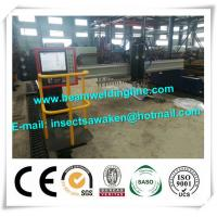 Wholesale Steel Plate CNC Plasma Cutting Machine, CNC Plasma And Flame Cutting Machine from china suppliers