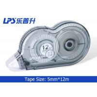 Buy cheap Plastic Office Grey Universal Correction Tape Titanium Dioxide Material from wholesalers