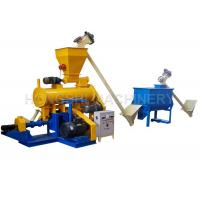 Buy cheap Sterilized Floating Fish Feed Pellet Machine , Dog Feed Pellet Extruder Machine from wholesalers