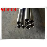 Wholesale Seamless Inconel 718 Pipe Petrochemical Nickel Alloy 2.4668 Tube For Boiler Pipe from china suppliers