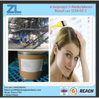 Buy cheap IPMP 99% for hair care from wholesalers
