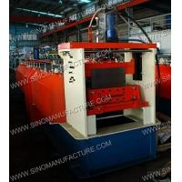 Buy cheap Standing Seam Roof Profile Roll Forming Machine from wholesalers